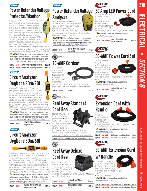 Page 221 2019 Catalog Full